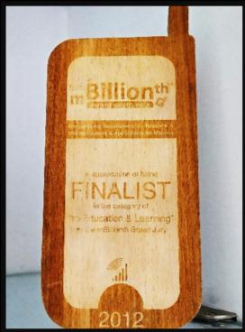 """M-Billionth Award for Mobile Learning Finalist"" 2012"